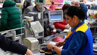 merc 390x220 - Contratação de pessoas com deficiência bate recorde