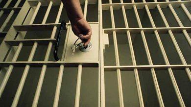 presid 390x220 - Ministério da Justiça torna regras mais rígidas na visitação em presídios federais