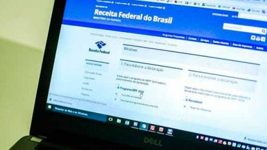 receita federal 390x220 - Receita Federal abre consulta a lote da malha fina do Imposto de Renda