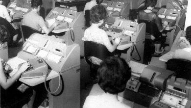 Acervo do Centro de Memória Bunge 4 390x220 - Centro de Memória Bunge destaca conquistas das mulheres no mercado de trabalho no Brasil
