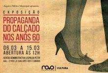 Anúncios antigos de calçado 220x150 - Publicidade do calçado da década de 1960 é tema de exposição