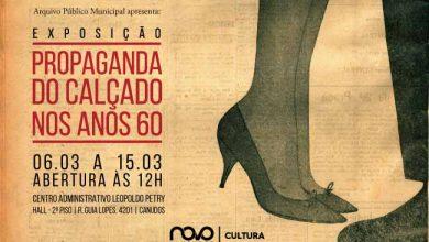 Anúncios antigos de calçado 390x220 - Publicidade do calçado da década de 1960 é tema de exposição