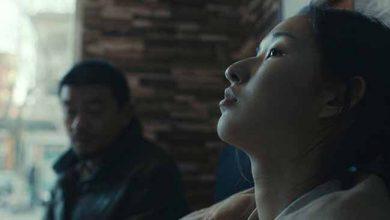Programação inclui o filme chinês Um Elefante Sentado Quieto de Hu Bo 390x220 - Cinema de Portugal, China e Palestina no Capitólio