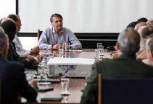 bolso Forças Armadas 220x150 - Bolsonaro avalia versão final da reforma da Previdência dos militares