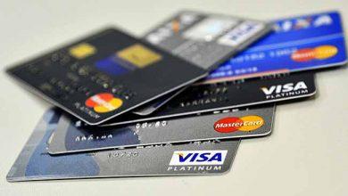 cataoes credito 390x220 - Juros do cheque especial e do cartão de crédito sobem em fevereiro