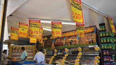 comercio 390x220 - Intenção de consumo das famílias cai 1,7%