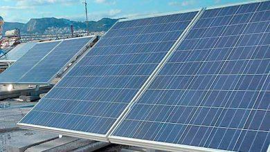 fotovol 390x220 - Bahia e Pará isentam ICMS de equipamentos fotovoltaicos para prédios públicos