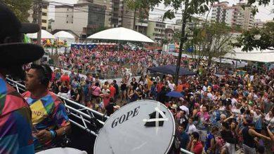 programação para o feriadão de carnaval em Caxias do Sul 2 390x220 - Programação para o feriadão de carnaval em Caxias do Sul