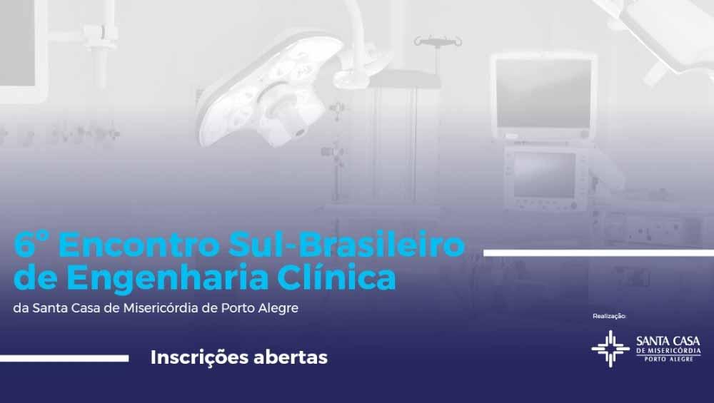 saude 4.0 santa casa - Santa Casa promove evento com o tema Saúde 4.0