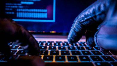 tecno 390x220 - Aparelhos ligados no Wi-Fi podem ser alvo de hackers