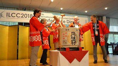 Edição da conferência no Japão 390x220 - Balneário Camboriú vai sediar evento internacional inédito na América Latina