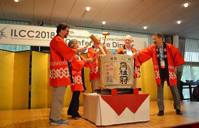 Edição da conferência no Japão - Balneário Camboriú vai sediar evento internacional inédito na América Latina