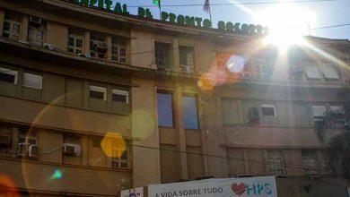 HPS de Porto Alegre SUS 390x220 - HPS de Porto Alegre comemora 75 anos