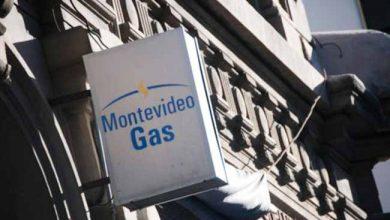 MontevideoGas 390x220 - Justiça uruguaia proíbe operários de ocuparem subsidiária da Petrobras