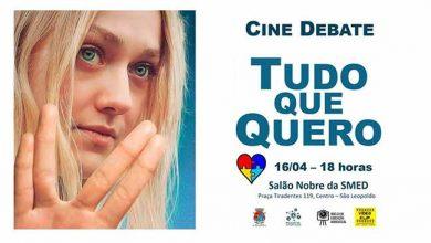 Smed São Leopoldo 1 390x220 - Núcleo de Educação Audiovisual realiza Cine Debate em São Leopoldo