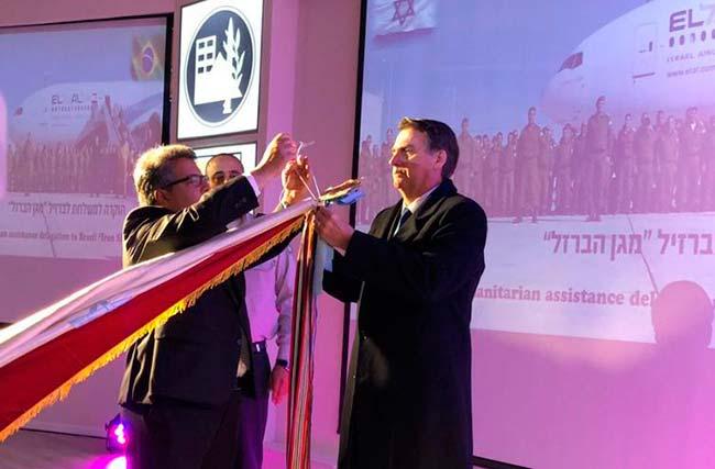 bolsonaro 3 - Bolsonaro condecora em Israel militares que trabalharam em Brumadinho