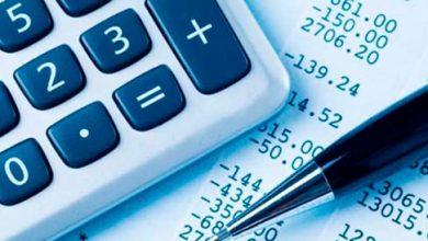 financ 390x220 - Mercado reduz projeção de crescimento da economia para 1,89%