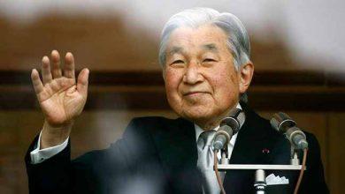 imperador Akihito do Japão 390x220 - Imperador Akihito, do Japão, abdica ao trono