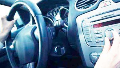 muscar 390x220 - Ouvir música alta no carro traz riscos à audição e dá multa