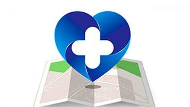 premio aps forte 390x220 - Ministério da Saúde e OPAS lançam edital para premiar experiências exitosas em atenção primária à saúde
