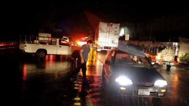 El Salvador 390x220 - El Salvador é atingido por forte terremoto