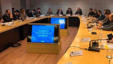 Reunião CG 390x220 - Comitê Gestor da ICP-Brasil vai simplificar emissão da certificação digital
