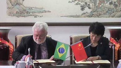 Unisinos assina convênio de cooperação com ECNU 1 390x220 - Unisinos assina convênio de cooperação com ECNU em Xangai