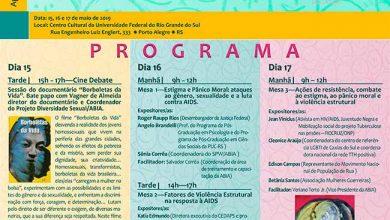 certo 390x220 - Seminário de capacitação em HIV acontece em Porto Alegre