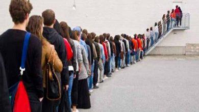 desempr 390x220 - Taxa de desemprego atinge 12,5% no trimestre