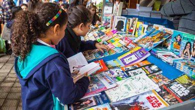 feiracanoas 390x220 - 5ª Feira do Livro de Canoas divulga programação oficial