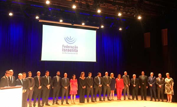 firs - Sebastian Watenberg assume presidência da Federação Israelita do RS