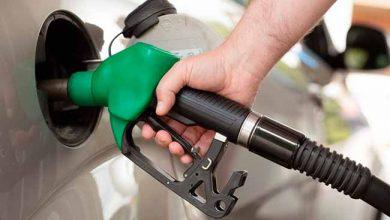 gasn 390x220 - Confira o preço dos combustíveis em São Leopoldo