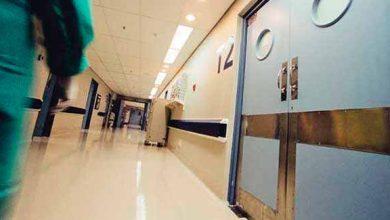 hosp 390x220 - Senado aprova fim de carência de planos de saúde para emergência