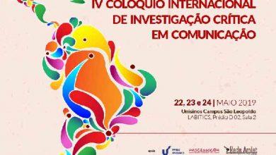 investigações críticas em comunicação Unisinos 1 390x220 - Evento internacional: investigações críticas em comunicação na Unisinos
