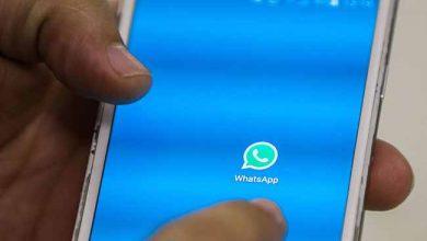 whatsapp 390x220 - WhatsApp orienta usuários de smartphone a atualizarem o programa