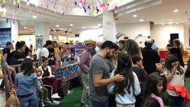 Photo of Atlântico Shopping promove casamento caipira neste domingo
