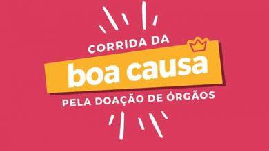 Photo of Corrida da Boa Causa pela Doação de Órgãos tem inscrições com valores especiais