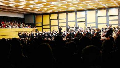 Escola de Música da OSPA promove concerto de estreia da Banda Sinfônica 390x220 - Escola de Música da OSPA apresenta sua Banda Sinfônica