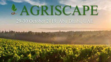 agriscape 390x220 - Agriscape seleciona startups para ação em Abu Dhabi