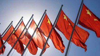 bandeira da china 390x220 - Delegação da China visita Feevale