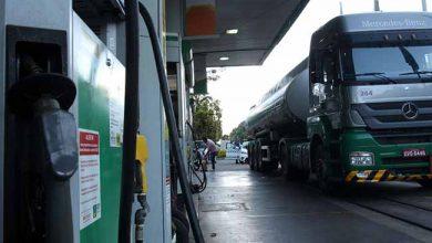 combustiveis 390x220 - Proposta de livre concorrência no abastecimento de combustíveis