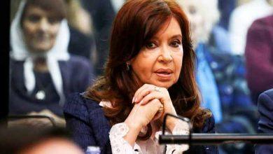 Revista News cristina-kirchner-390x220 Argentina: ex-presidente falta ao terceiro dia de julgamento