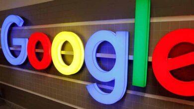 google 390x220 - Cade arquiva denúncia contra Google