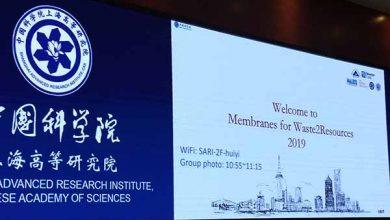 Photo of Professor da Feevale participa de congresso na China