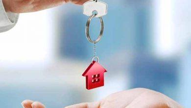 Photo of CAIXA reduz taxas para crédito imobiliário