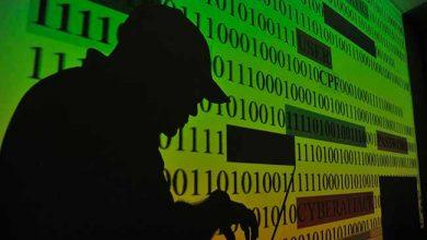 tecn 390x220 - Aumenta preocupação com a segurança de dados