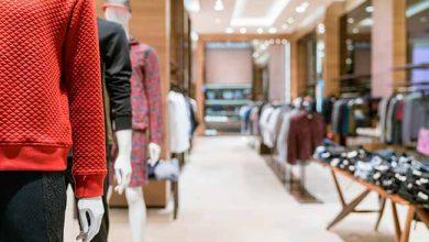 vest 390x220 - Novo Hamburgo: Procon alerta sobre compras para o Dia dos Namorados