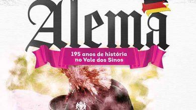 ExposicaoAlema 390x220 - Exposição Imigração Alemã no Bourbon São Leopoldo