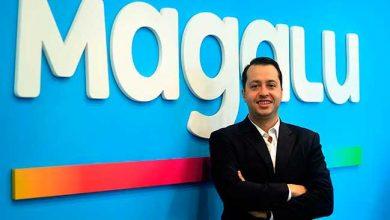 Julio Cesar Trajano Rodrigues divulgação 390x220 - Diretor de e-commerce do Magazine Luiza palestrará no 29º Congresso Movergs