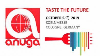anuga 390x220 - FIERGS: inscrições para Feira Anuga vão até 16 de agosto